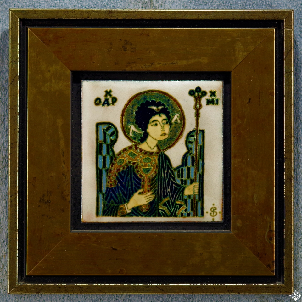 Mihály arkangyal